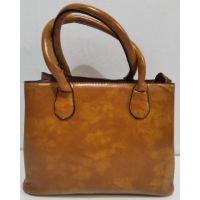 Женская классическая сумка (рыжая) 20-01-009