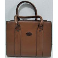 Женская вместительная сумка (рыжая) 20-01-010