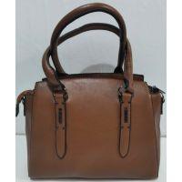 Женская классическая сумка (рыжая) 20-01-011