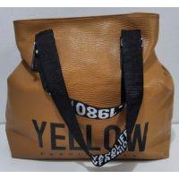 Женская стильная вместительная сумка (тёмно-жёлтая) 20-01-012