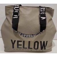 Женская стильная вместительная сумка (серая) 20-01-012