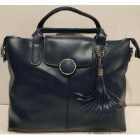 Женская сумка с кисточкой (синяя) 20-01-021