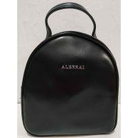 Женская кожаная сумочка-рюкзак (чёрная) 20-02-009