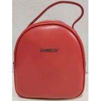 Женская кожаная сумочка-рюкзак (коралловая) 20-02-009