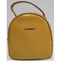 Женская кожаная сумочка-рюкзак (жёлтая) 20-02-009