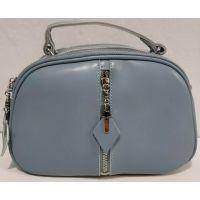 Женская кожаная сумка кросс-боди (голубая) 20-02-010