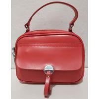 Женская кожаная сумка кросс-боди (коралловая) 20-02-011
