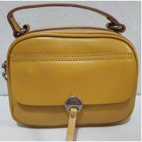 Женская кожаная сумка кросс-боди (жёлтая) 20-02-011