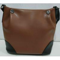Женская комбинированная сумка через плечо (рыжая) 20-02-014