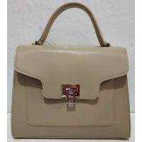Женская небольшая деловая сумочка (бежевая) 20-02-016