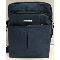 Мужская тканевая сумка  (синяя) 20-12-026