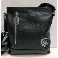 Мужская кожаная сумка - планшет  (чёрная) 20-12-032
