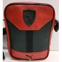 Мужская сумка через плечо   (красная) 20-12-035