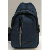 Мужская сумка бананка-рюкзак (синяя) 21-04-061