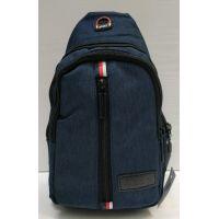 Мужская сумка бананка-рюкзак (синяя) 21-04-066