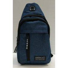 Мужская сумка бананка-рюкзак (синяя) 21-04-068