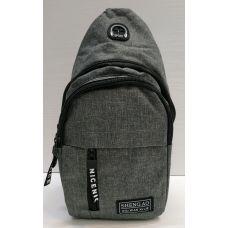 Мужская сумка бананка-рюкзак (серая) 21-04-068