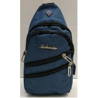 Мужская сумка бананка-рюкзак (синяя) 21-04-069