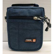 Мужская тканевая сумка  (синяя) 21-04-073