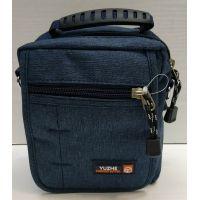 Мужская тканевая сумка  (синяя) 21-04-075