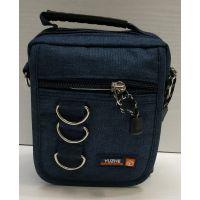 Мужская тканевая сумка  (синяя) 21-04-076