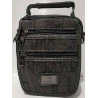 Мужская сумка Gorangd (серая) 20-07-006