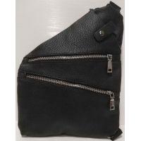 Мужская сумка - кобура через плечо 20-07-029