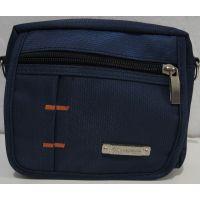 Мужская  тканевая сумка (синяя)  18-06-056