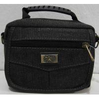 Мужская  джинсовая  сумка (чёрная)  18-06-058