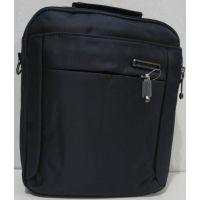 Мужская тканевая сумка  (синяя) 19-08-094